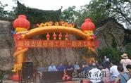 湘桂古道永州段修缮工程修复6处文物点