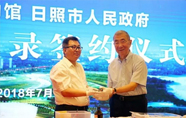 日照与中国国家博物馆签署合作备忘录