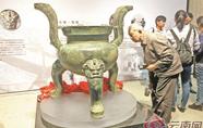 """云南省博物馆举行""""天施大铜炉""""捐赠仪式"""