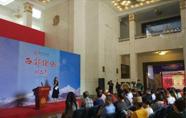 西部绘画作品展亮相北京民族文化宫展览馆