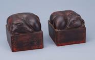清代 · 黃爵滋紫沙印(江西省博物館)