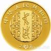 備受矚目的書法金銀紀念幣