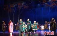 中国呼和浩特少数民族文化旅游艺术活动开幕