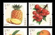 特种邮票首发式在江西寻乌举办