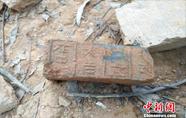 江西寻乌发现汉代古墓 专家初步认定该墓在明清时被盗