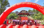 安徽天堂寨第八届天贶(半年)民俗文化旅游节盛大开幕