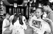 想让孩子学非遗技艺?来民俗利来国际娱乐