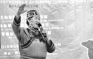 鄂伦春族民歌传承人关金芳:远古之声入耳来