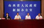 山西将举办首届非物质文化遗产博览会