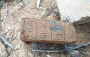 江西寻乌发现汉代古墓 于明清时被盗