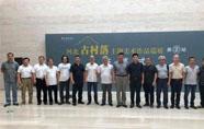 河北古村落主题作品巡展在天津开幕