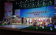 第九届中国少年儿童合唱节点亮红城遵义