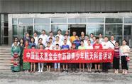 中西部师生代表进京参加航天科普活动近距离接触航天
