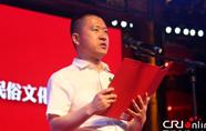 第九届中国•葫芦岛(龙港)国际葫芦文化节开幕