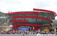 """水城""""世界鞭陀文化博物馆""""通过世界纪录认证,为""""世界最大"""""""