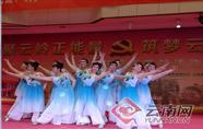 云南48支老年艺术团近600人参加花灯展演活动