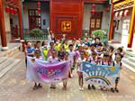 济南曲山艺海博物馆与社区开展共建活动
