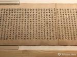 天津博物馆馆长陈卓:百年天博的变与不变