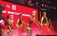 辽西五市民俗文化节开幕
