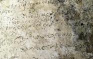 迄今最古老荷马史诗片段被发现