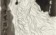 """中国花鸟画的""""象外之意"""""""