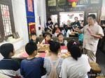 济南市博物馆暑期游学之旅走进百花洲泉水人家民俗馆