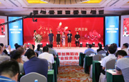上海戏剧学院艺术创作实践基地落户