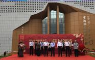 全国首家锡伯族博物馆在沈北新区开馆