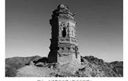 辽代的覆钵式塔