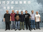 宋莊美術館重開首展湖南當代藝術