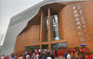全国首家锡伯族博物馆开馆 市民可免费参观