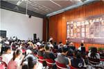 第三届中国漆画学术提名展在宁波美术馆开展