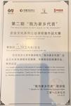 """第二期""""我为家乡代言"""" 漆画艺术家带传统艺术走进上海同济大学"""