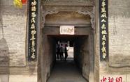 山西长治潞商后裔守护400年古村落