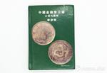 古钱币收藏精品赏鉴:清代钱币