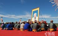 内蒙古举行成吉思汗夏季淖尔大典