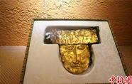 千年天珠、黄金面具等珍贵文物在西藏首次展出