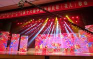 第十六届中国西部民歌(花儿)歌会在银川开幕