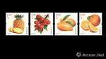 《水果(三)》特种邮票首发式在江西举办