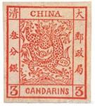 """大龙邮票,原来差点成为""""英国制造"""""""