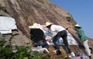 舟山市第一批古代摩崖石刻传拓工作正式启动