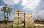 80余年良渚考古历经四代