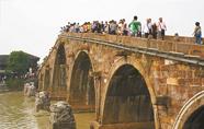 35公里大运河文化带保护开发昨启动