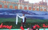 藏族民歌大赛在黄南州体育场拉开帷幕