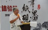 中华文化是两岸血脉相连、心灵相通的脐带