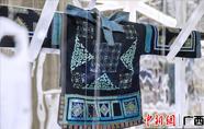民族服饰旧裳新尚展将在南宁博物馆举行