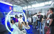 第十六届中国国际数码互动娱乐展览会