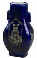 清光緒藍釉博古圖杏圓瓶