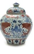 千窑一宝:青花釉里红鱼藻纹盖罐