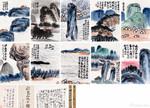 北京保利拍卖:回顾今春,秋拍全球征集再起航